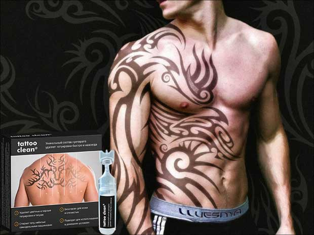 Где заказать Tattoo Clean?