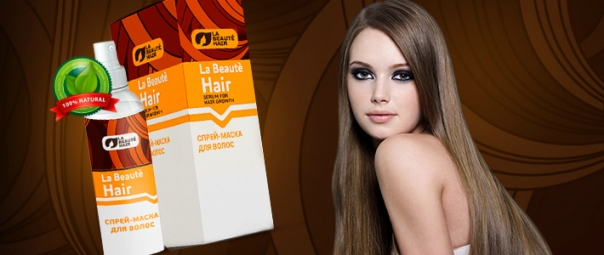 Где купить La Beaute Hair для волос?