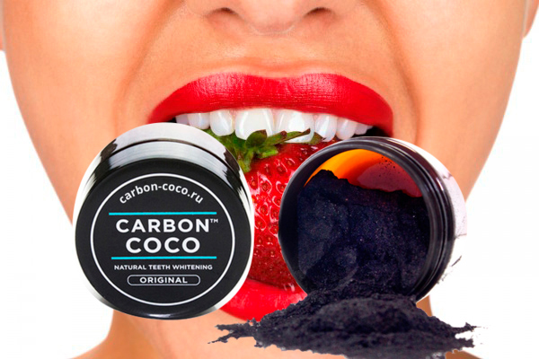 Где заказать Carbon Coconut?